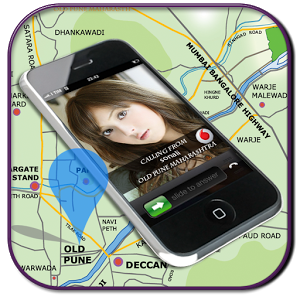 How To Download Spy Mobile Location Tracker For My Kid